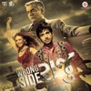 Wrong Side Raju Original Motion Picture Soundtrack EP