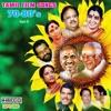 Tamil Film Songs 70 80s Vol 5