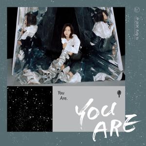 于文文 - You Are