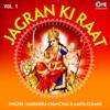 Jagran Ki Raat Vol 1 Mata Bhajan
