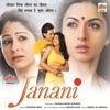 Janani (Original Motion Picture Soundtrack)