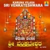 Karuna Vilasa Sri Venkateshwara