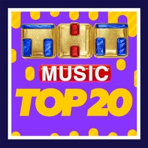 ТНТ Music Top 20, Vol. 1