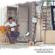 Jonathan McReynolds - Make Room