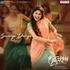 Saranga Dariya From Love Story - Pawan Ch & Mangli mp3
