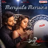 Merupula Merisina From Prema Katha Chitram 2 Single