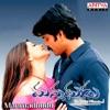 Manmadhudu Original Motion Picture Soundtrack