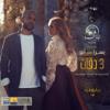 3 Daqat feat Yousra - Abu mp3