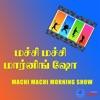 Machi Machi Morning Show Single