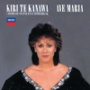 Barry Rose, Dame Kiri Te Kanawa, English Chamber Orchestra & St. Paul's Cathedral Choir - Kiri Te Kanawa: Ave Maria artwork
