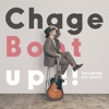 Boot Up!! - EP