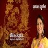 Meera Prabhuve Single