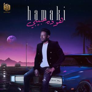 Mohamed Hamaki - Howa Da Habiby