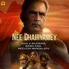 Nee Dhairyamey From Poratam Single