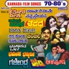 Kannada Film Songs 70 80s Vol 2