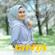 Antara Nyaman Dan Cinta - Nazia Marwiana