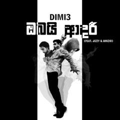 Obai Adari (feat. Jizzy & Amizio)