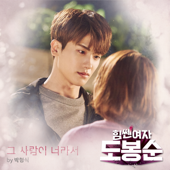 Because of You - Park Hyungsik