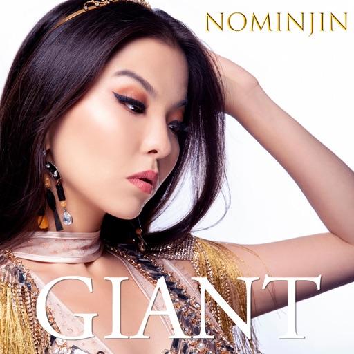 Giant - Single