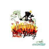 One Trick Pony - EP