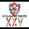 B'z - ALONE artwork