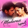 Madarasi Original Motion Picture Soundtrack