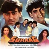 Suhaag Original Motion Picture Soundtrack