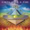 September - Earth, Wind & Fire lyrics