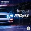 TRITICUM - Petrunko обложка