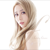 [Download] New World MP3