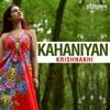 Kahaniyan