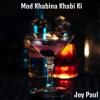 Mod Khabina Khabi Ki feat Amit Kumar Single