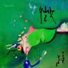 TEKE::TEKE - Shirushi artwork