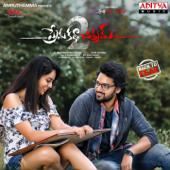 [Download] Naa Kallu Chusedhi MP3