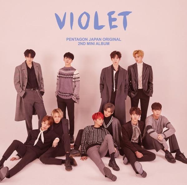 Violet - EP