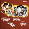 Saat Bhai Champa-Shesh Raksha-Tasher Bibi-Subarnalata