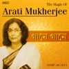 Ganey Ganey - The Magic of Arati Mukherjee (Original Motion Picture Soundtrack)