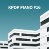 Shin Giwon Piano - Phonecert artwork
