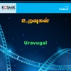 Uravugal Original Motion Picture Soundtrack EP