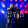 Ishay Ribo & Amir Dadon - לבחור נכון - בהופעה בקיסריה 2018