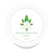 Behzad Forouhari - Pt. 18