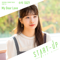 Suzy - My Dear Love