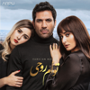 Wael Jassar - Helm Haiaty (From Tawa'am Rouhy Movie)