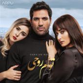 Helm Haiaty From Tawa'am Rouhy Movie  - Wael Jassar