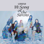 回:Song of the Sirens - EP - GFRIEND