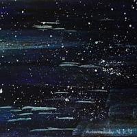 download lagu Huh Gak - Cosmos