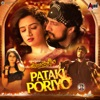 Pataki Poriyo From Kotigobba 3 Single