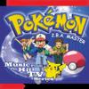 Pokémon - Pokémon Theme  artwork