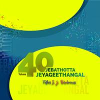 Father S.J. Berchmans - Jebathotta Jeyageethangal, Vol. 40 artwork