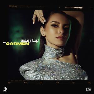 Carmen Soliman - Leena Ra2sa
